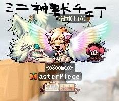 Maple130103_232642.jpg