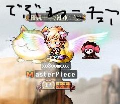 Maple130103_232758.jpg