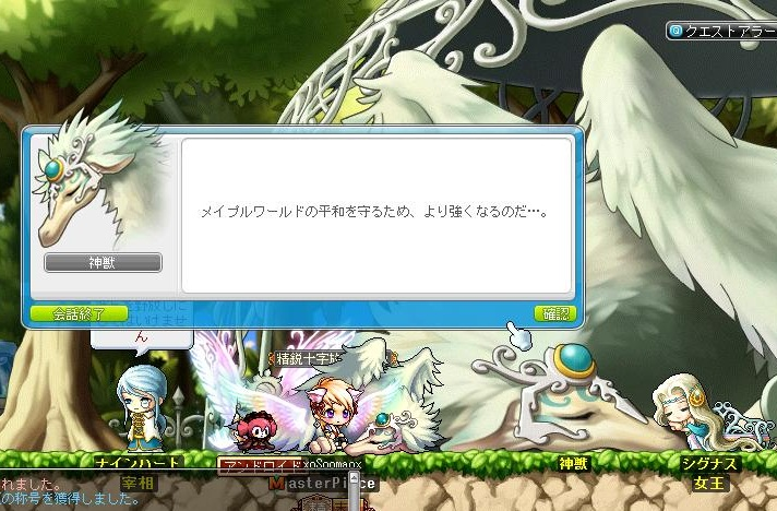 Maple130104_040456.jpg