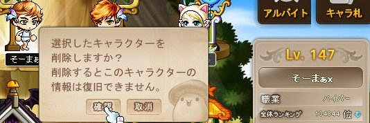 Maple130108_161413.jpg