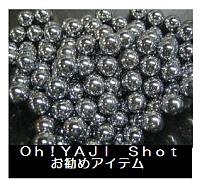 Oh!YAJI_Shotのお勧めGOODS & BOOKS
