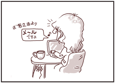 こはる登場02