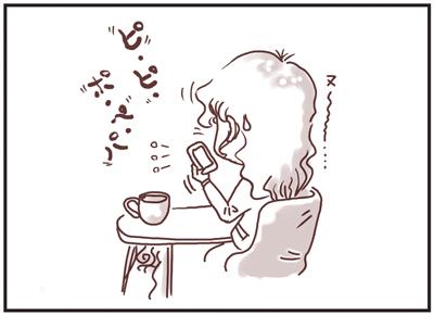 こはる登場09