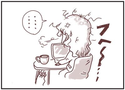 こはる登場07