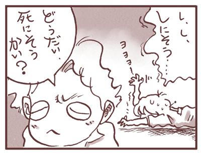 あかま登場04