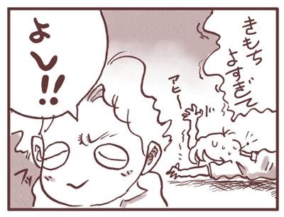 あかま登場05