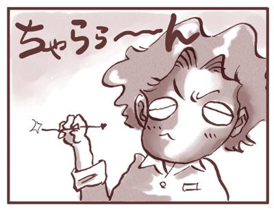 あかま登場01