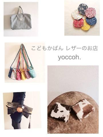 yoccoh.jpg