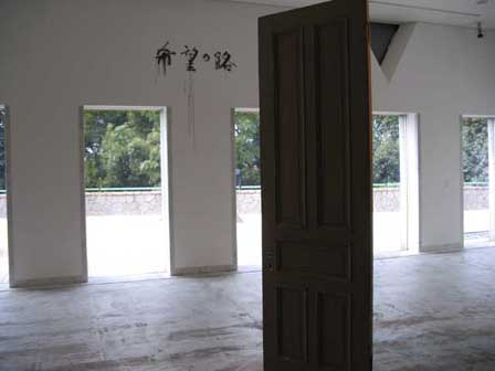 扉-希望の路