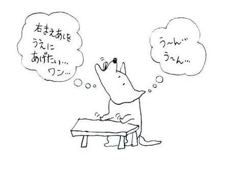 犬でもわかる002