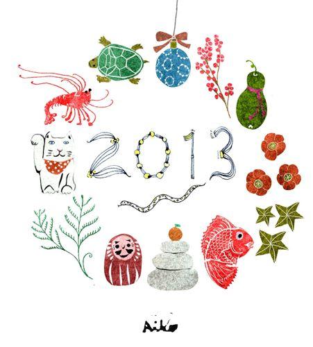 2013 藍子ちゃん
