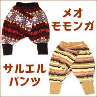 pg_momonga_top.jpg