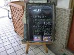 P1050285.jpg