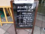 P1050991.jpg