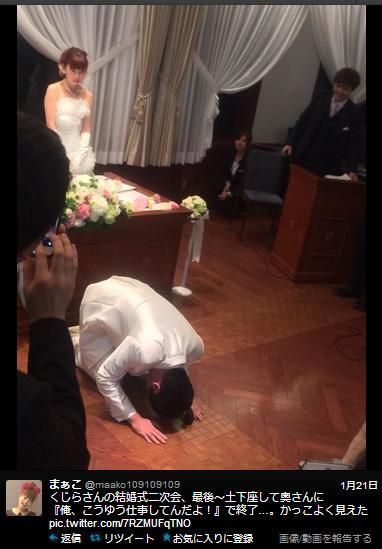 20140126くじらの結婚式での土下座