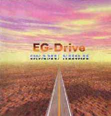 EG Drive1