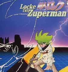 超人ロックロンウォールの嵐