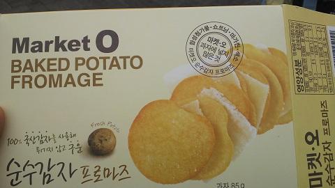 bakedpotato.jpg