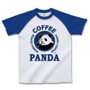 パンダ社長コーヒー(ブルー) ラグラン半袖Tシャツ