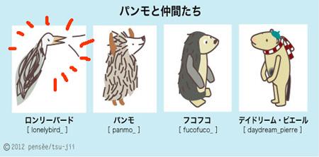 panmotonakama.jpg