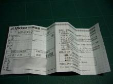 $パンダの日常生活日記2