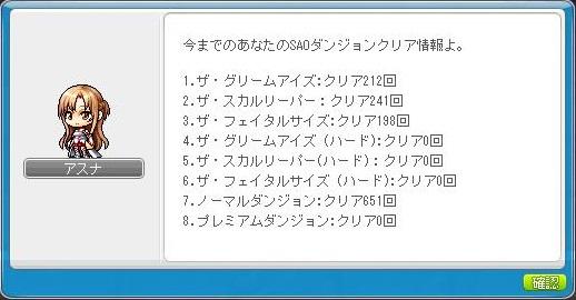 Maple131125_112012.jpg
