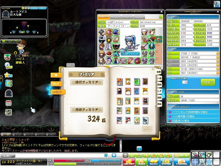 Maple140204_085433.jpg