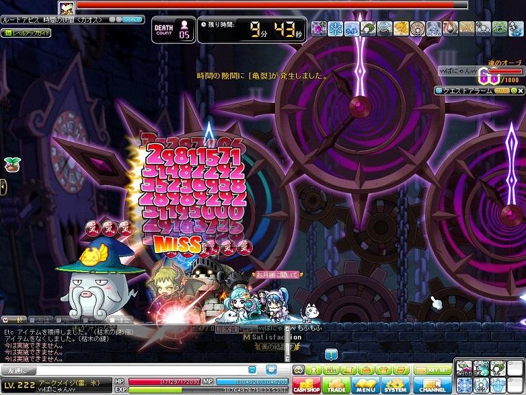Maple140204_085707.jpg