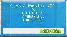 Maple140204_090018.jpg