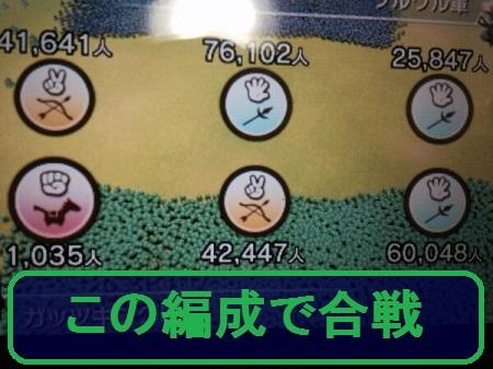 3DS すれちがい合戦 プレイ日記