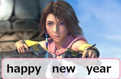 happy-new-year003.jpg