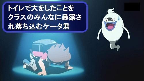 妖怪ウォッチ アニメ 感想