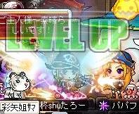 Maple120922_030649.jpg