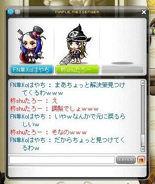 Maple120926_221420.jpg