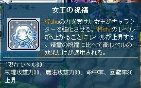 Maple121001_171921.jpg