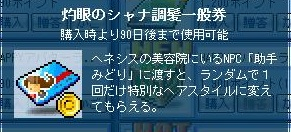 Maple121105_114818.jpg