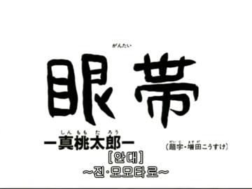 6話「ソードマスターヤマト」.mp4_000033867