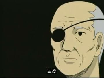 6話「ソードマスターヤマト」.mp4_000076543