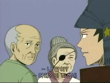 6話「ソードマスターヤマト」.mp4_000123056