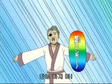6話「ソードマスターヤマト」.mp4_000170737