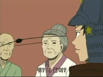 6話「ソードマスターヤマト」.mp4_000181548