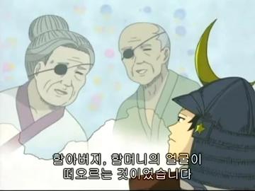 6話「ソードマスターヤマト」.mp4_000209809
