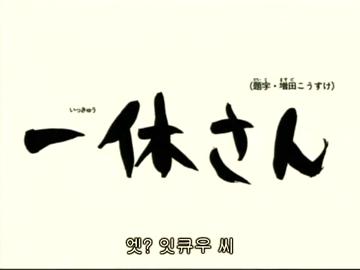 6話「ソードマスターヤマト」.mp4_000220119