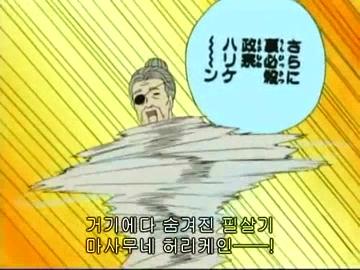 6話「ソードマスターヤマト」.mp4_000110310