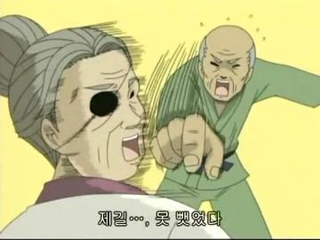 6話「ソードマスターヤマト」.mp4_000145578
