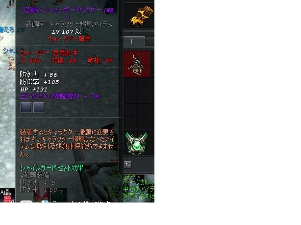 2011111801.jpg