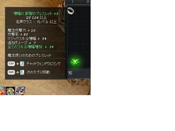 2011112201.jpg