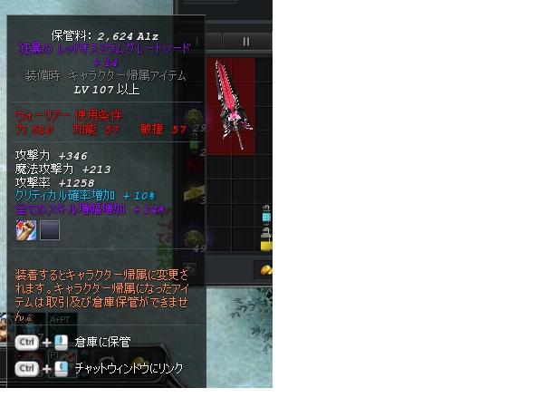 2011112301.jpg