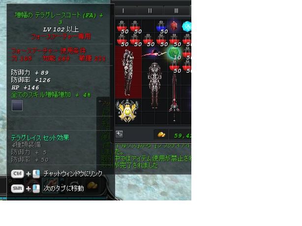 2011122001.jpg