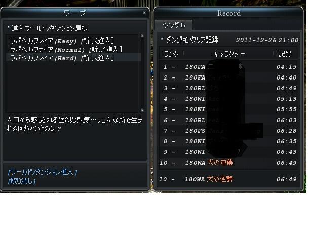 2011122601.jpg